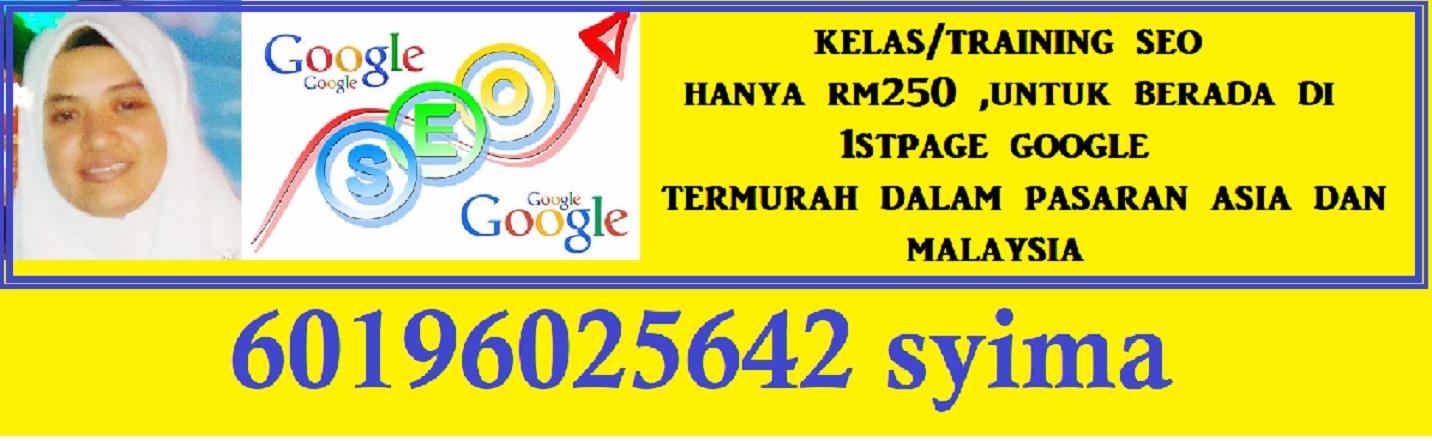 60196025642   Kelas Seo Paling Murah   MALAYSIA