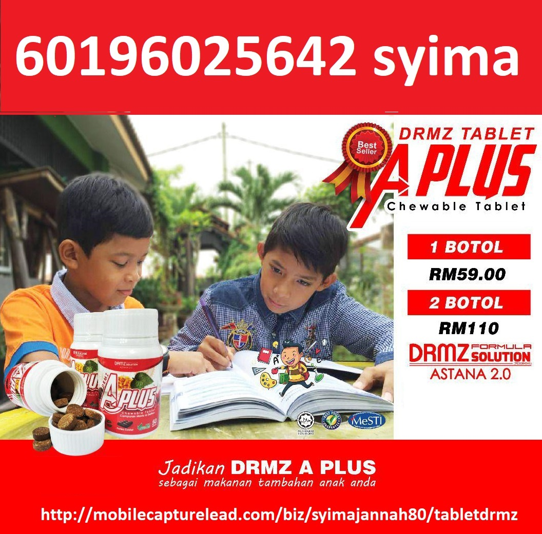 60196025642 |cerebral palsy treatment with DRMZ APLUS tablet