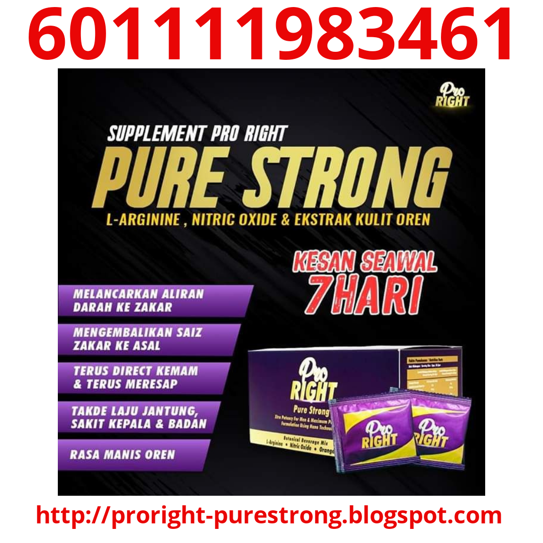 Pro Right Supplement Pro Right Pure Strong 601111983461