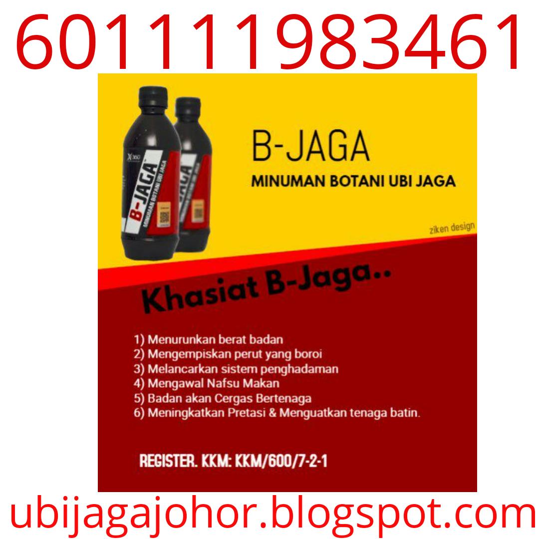 BJaga 360x Ubi jaga damansara 601111983461