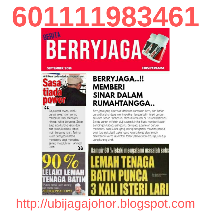 berry jaga | berry jaga chewable candy | 601111983461