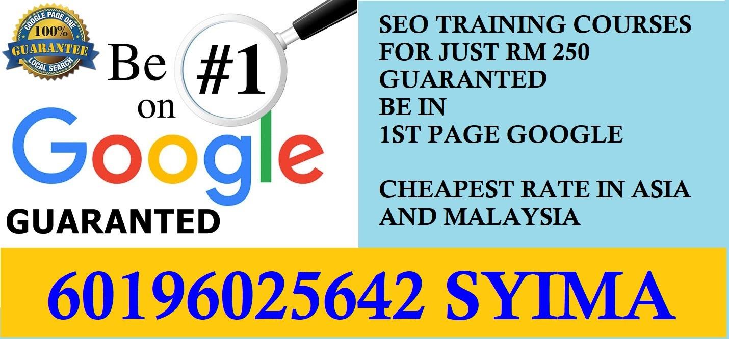 马来西亚最便宜的seo课程 |60196025642 | 马来西�