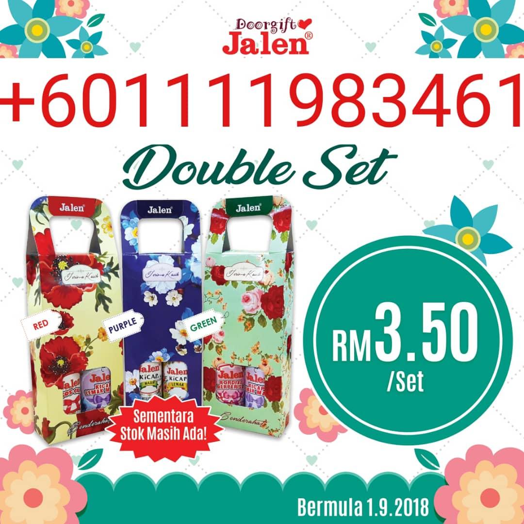 Door Gift Akikah   Doorgift Jalen +601111983461