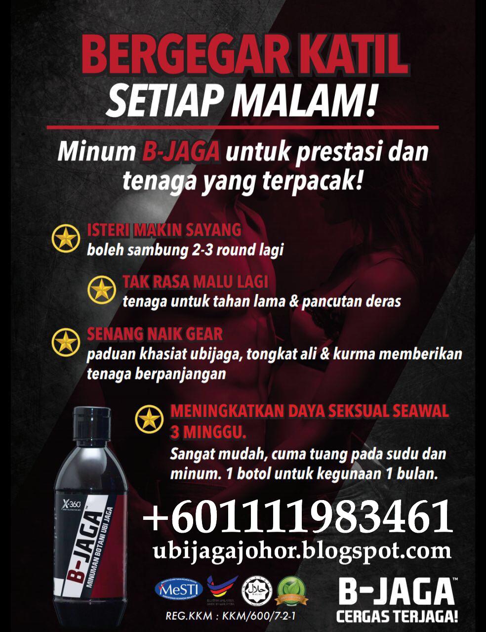 ubi jaga original   Ubi Jaga Johor +601111983461