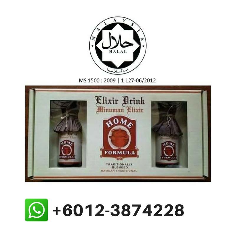 home formula ubat batu karang   subang jaya   0123814228