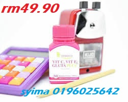 The Best Vitamin C supplement | Uitm | 0196025642