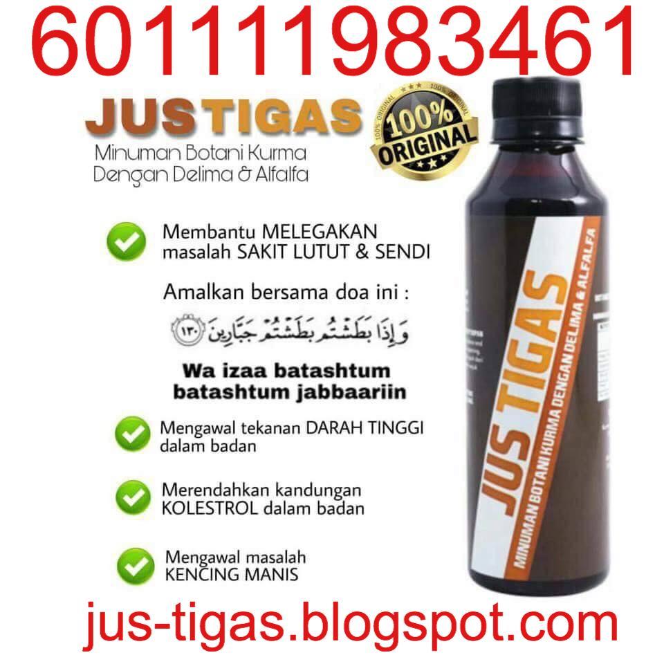 Jus Tigas Johor legakan sakit lutut dan sendi 601111983461